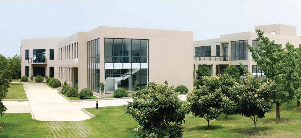 Trụ sở của Insize tại Trung Quốc