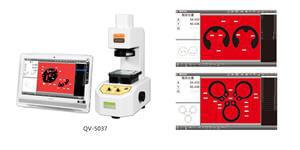Máy đo ảnh chiếu (QV-5037)