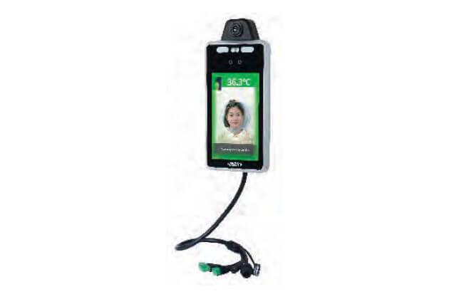 Camera ảnh nhiệt nhận diện khuôn mặt Insize ATF-1612W