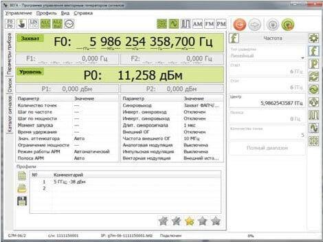 Máy phát tín hiệu số G7M-06_2