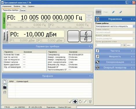 Máy phát tín hiệu cao tần đến 40 GHz G7M-40_2