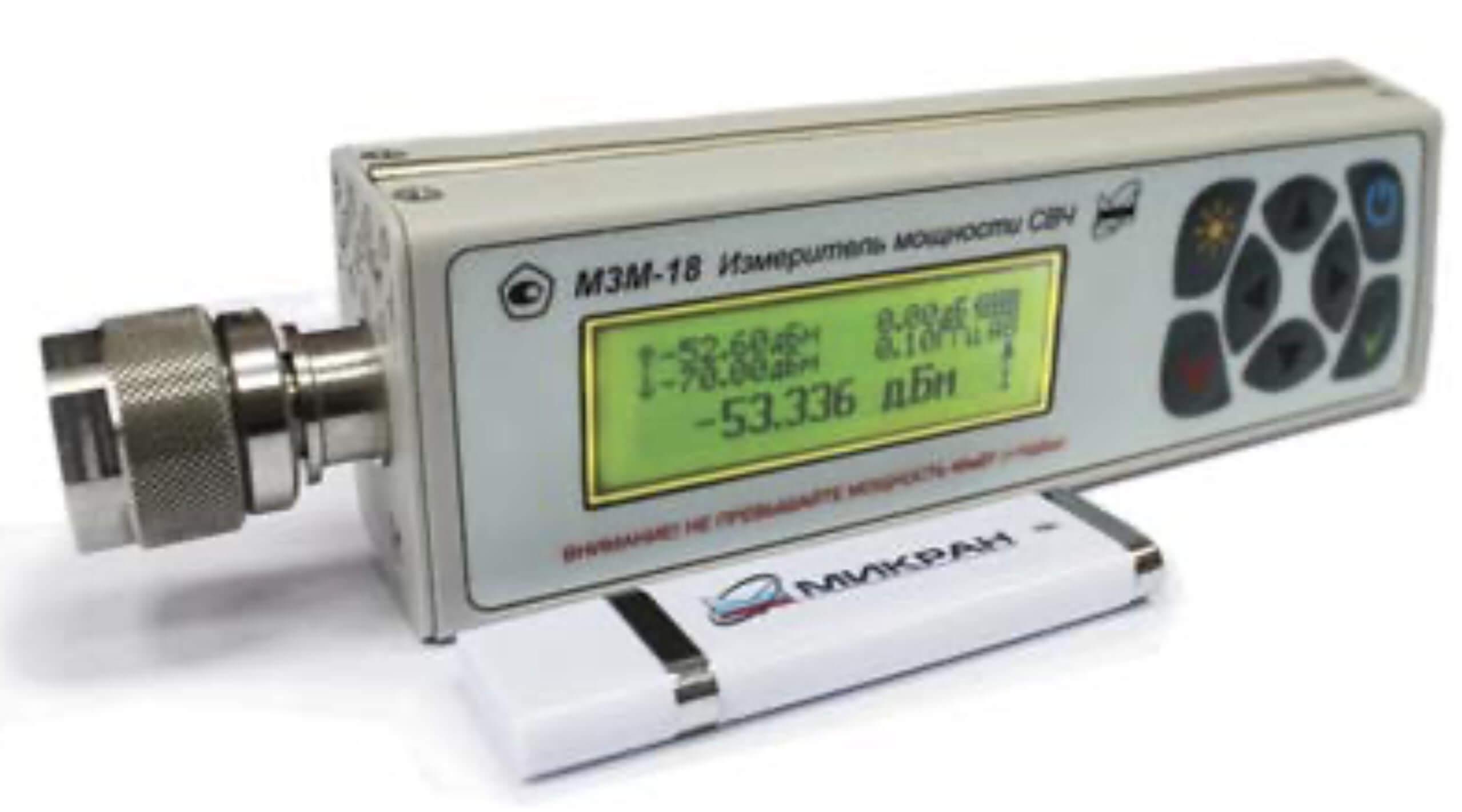 Thiết bị đo công suất cao tần cầm tay M3M_1