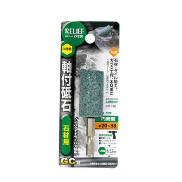 Đá mài hình trụ Nhật Bản 27840 Relief cán lục giác_0