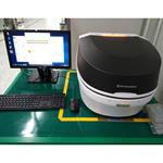 Quang phổ huỳnh quang tia X tán xạ năng lượng EDX-7000/8000/8100_5