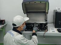 Dịch vụ hỗ trợ kĩ thuật máy quang phổ huỳnh quang tia XSMZ-TSEDX